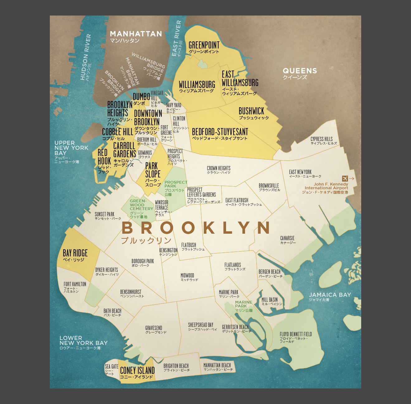 Brooklyn map Takae Ooka