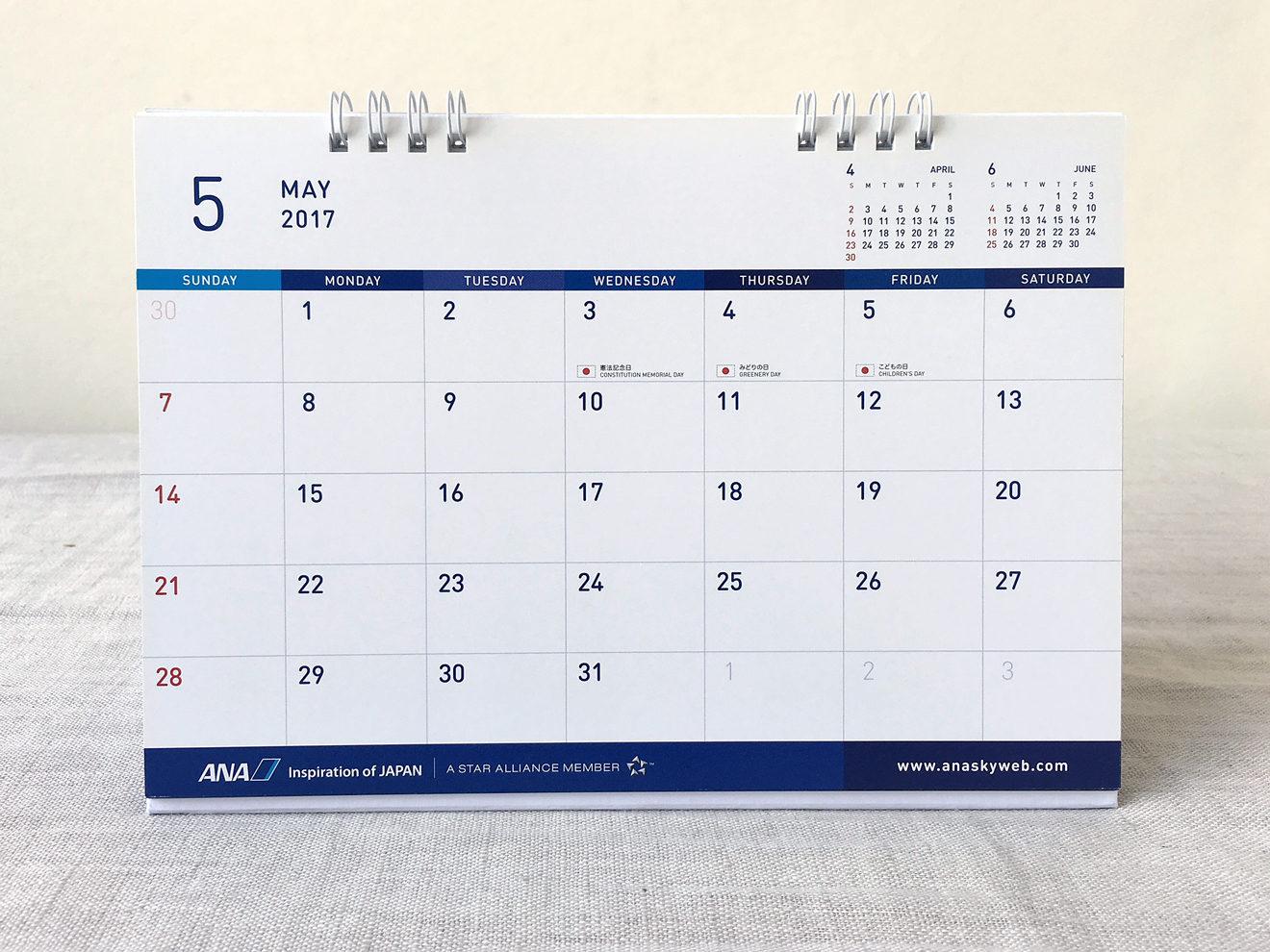 ANA_calendar_2017_03