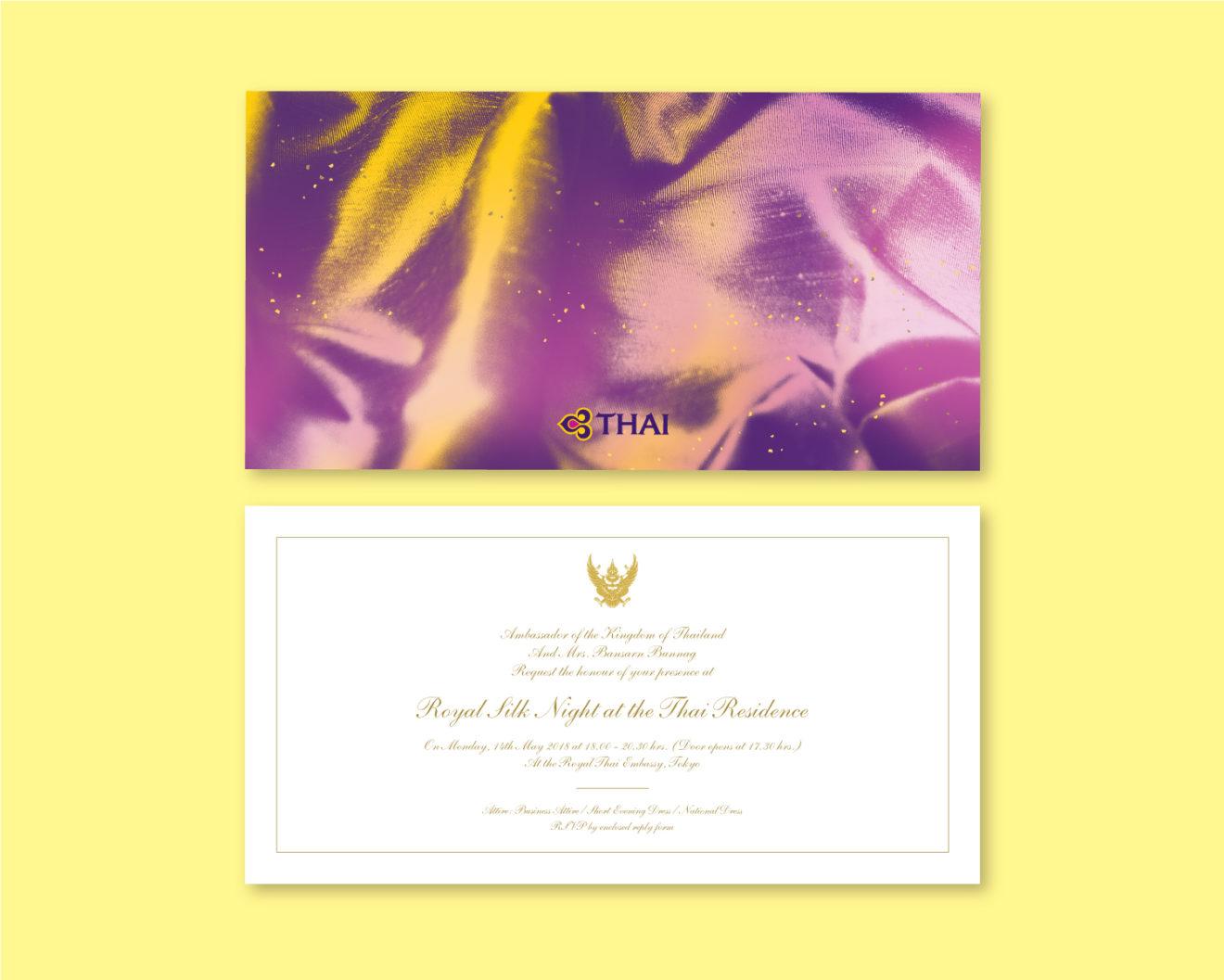 Royal_Silk_Night_Invitation_01