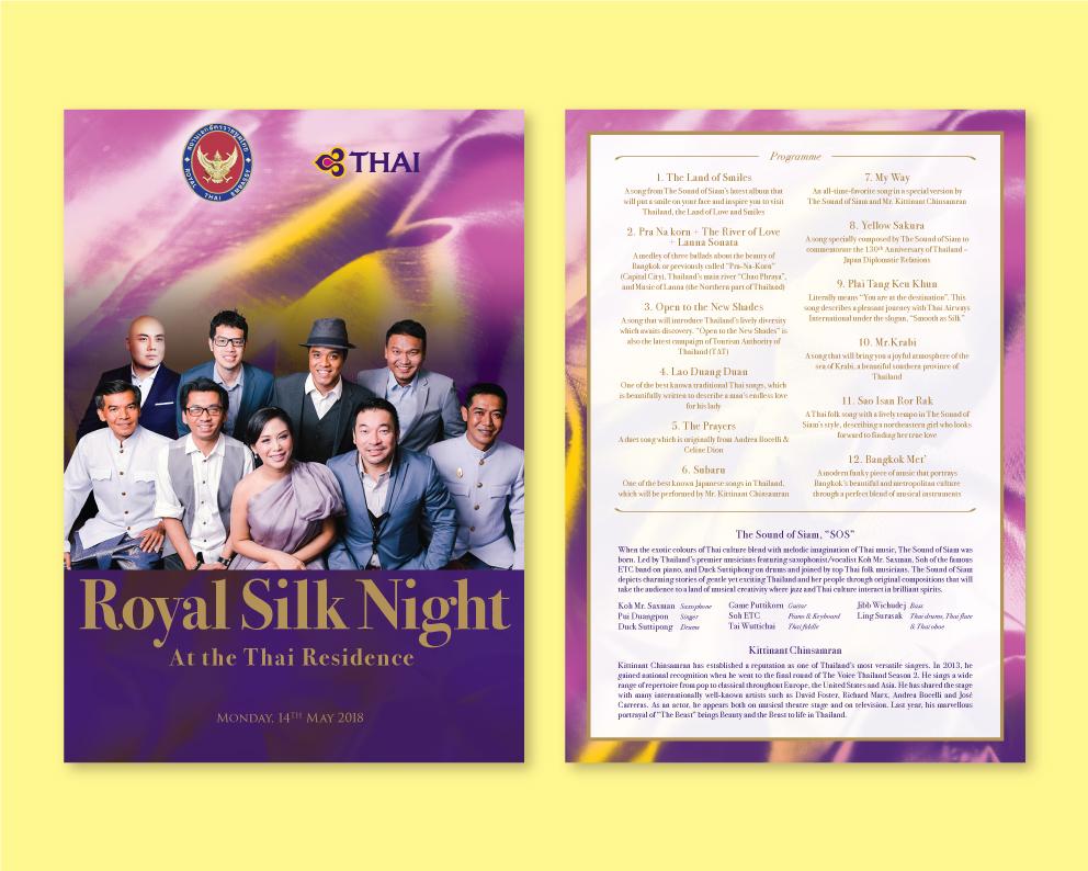 Royal_Silk_Night_Invitation_02