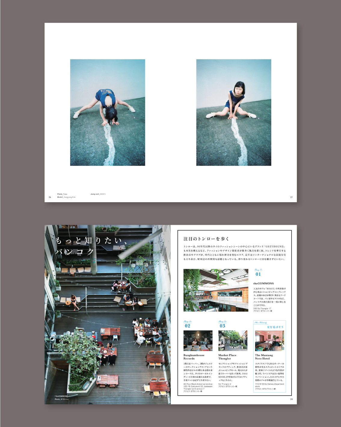 Thai_sense_03