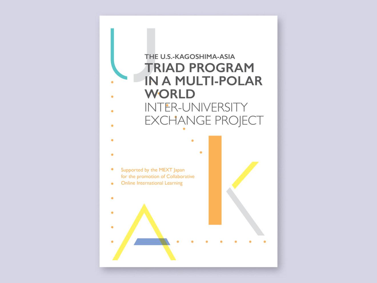 190619_Triad_Program_Booklet.indd
