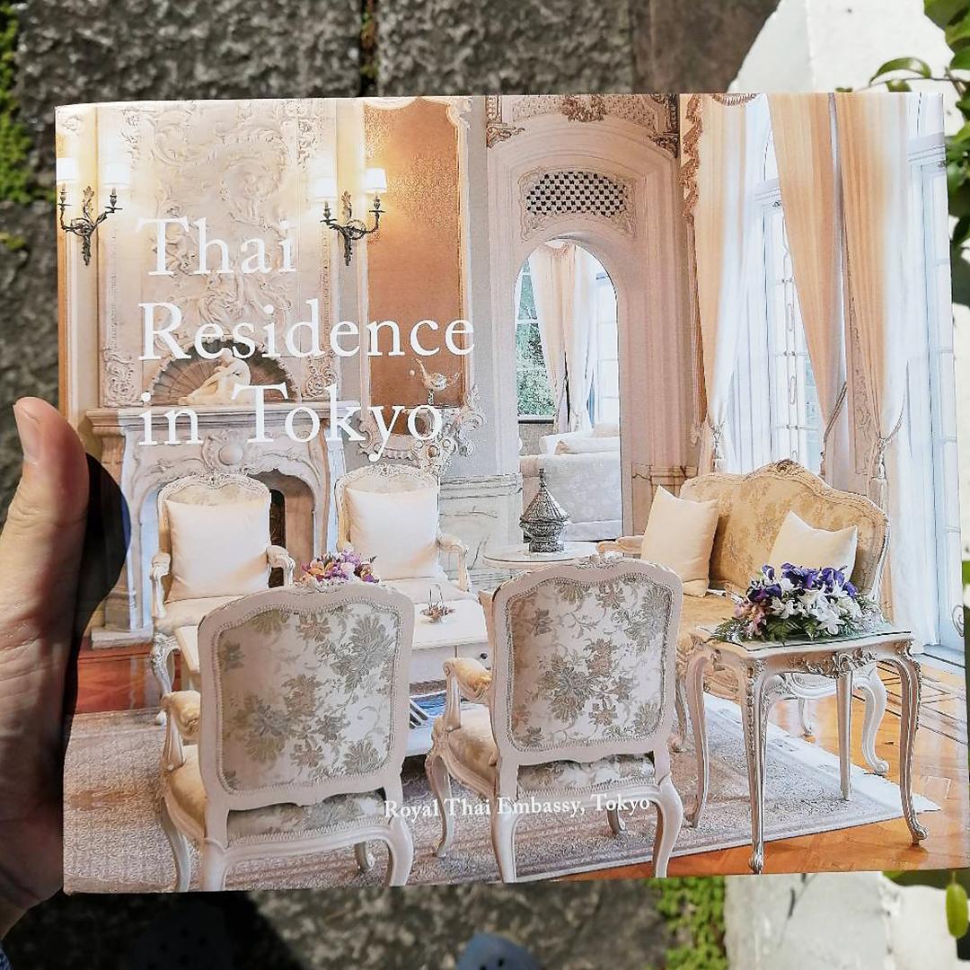 Thai_Residence_in_Tokyo_02